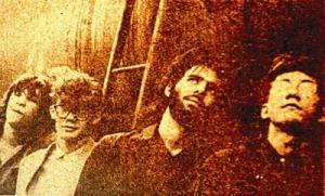 quartomundo1985-1987